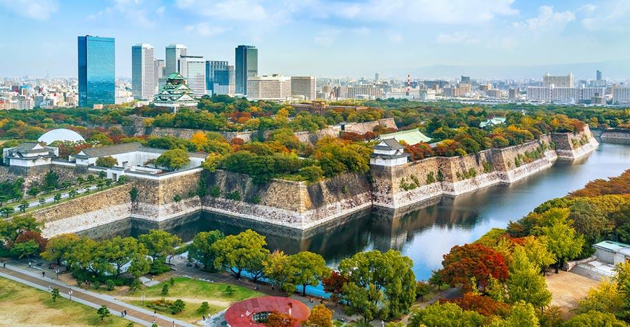 Osaka Japan Reisen