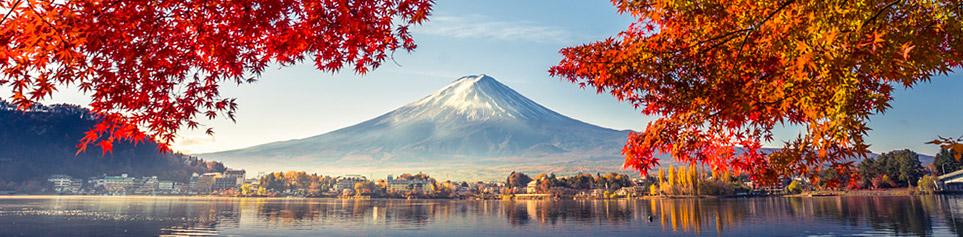 Japan Rundreisen Schweiz